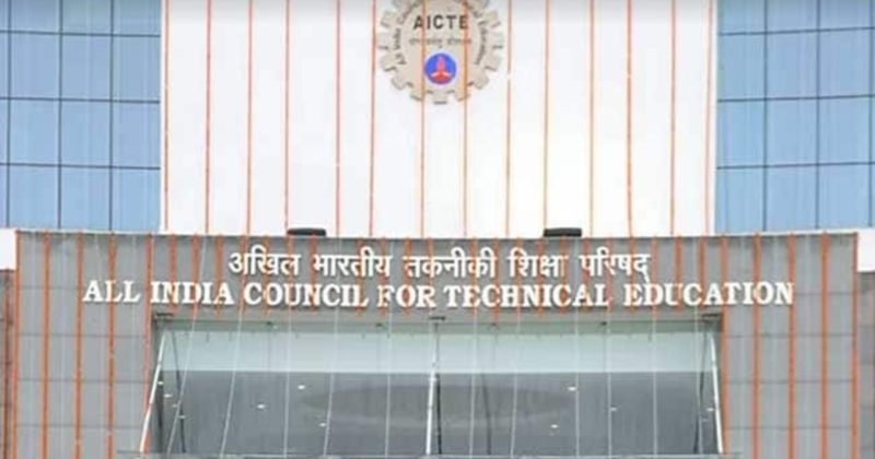 India's Top  Higher Education Agency AICTE and  TERRE Join for Smart Campus Award